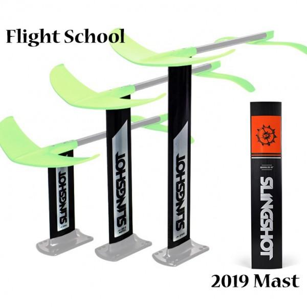 Slingshot Flight School 2019